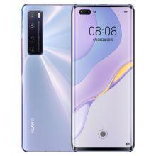 华为 HUAWEI nova 7 Pro 5G权益版