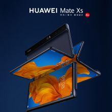 【免费预约 无需支付】HUAWEI 华为 Mate Xs 5G折叠手机  预约链接