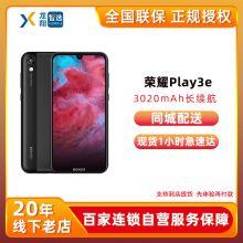 荣耀Play3e 全网通手机